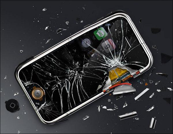 Iphone-cassé